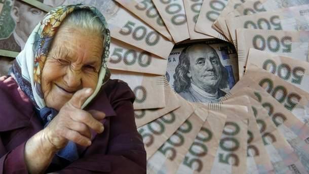 С1июля увеличится размер пенсий вУкраине