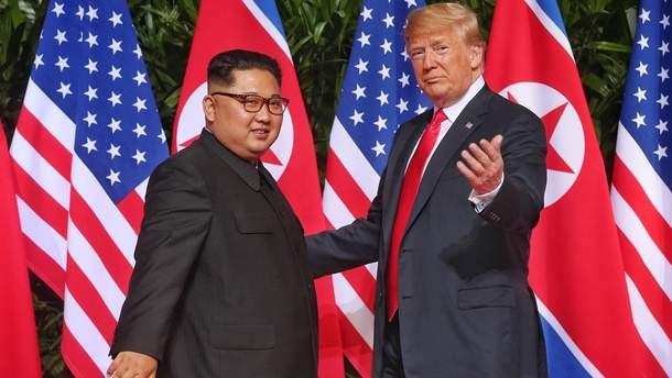 Дональд Трамп та Кім Чен Ин