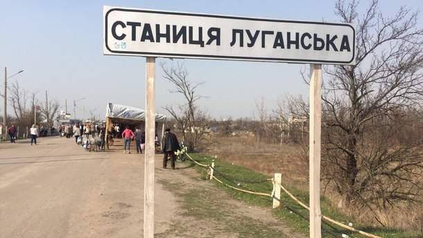 """У Станиці Луганській ЗСУ та бойовики """"ЛНР"""" відводять війська: чим це може загрожувати Україні?"""