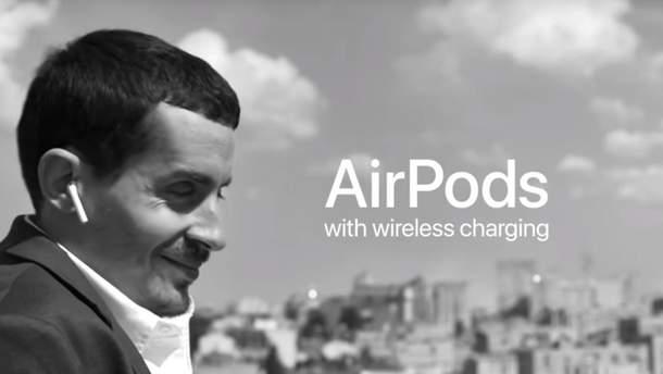 Рекламу AirPods зняли у Києві