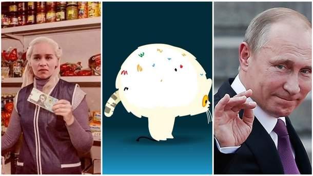 Найсмішніші меми тижня в Україні