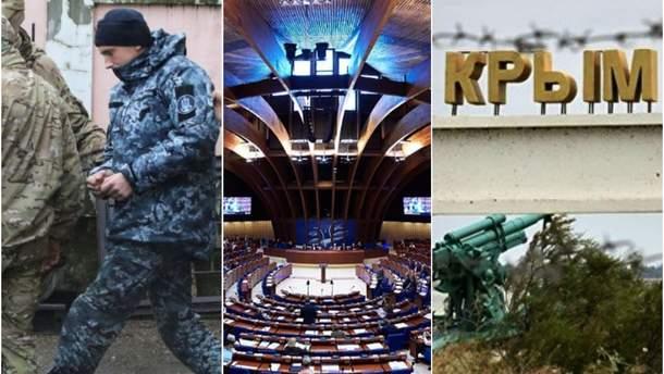 Россия должна выполнить 3 условия для возвращения в ПАСЕ, но пренебрегла ими