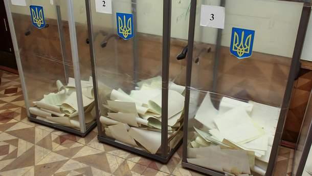 З понад 300 партій у виборах беруть участь тільки 20