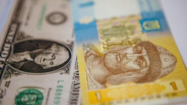 Наличный курс валют - курс доллара и евро на 1 июля 2019