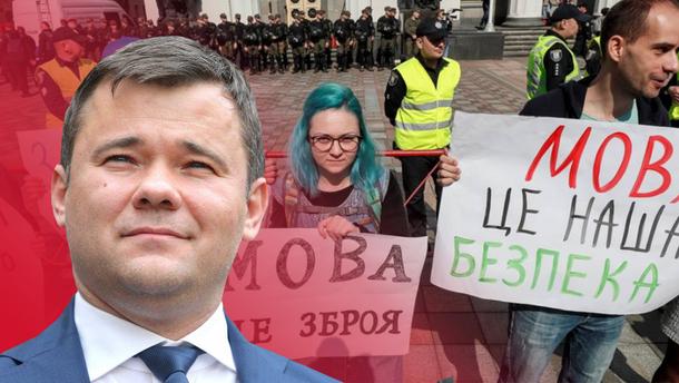 Андрей Богдан считает, что это может помочь урегулировать конфликт на Донбассе