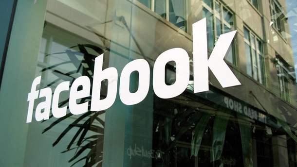 В одному з офісів Facebook знайшли можливі сліди небезпечного зарину