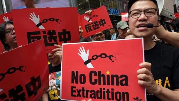 У Гонконгу пішли на поступки протестувальникам та скасували скандальний закон