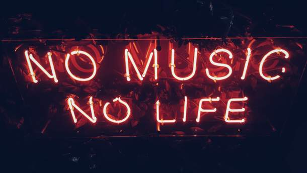 Почему не все любят музыку