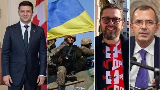 Новости Украины 2 июля 2019 - новости Украины и мира
