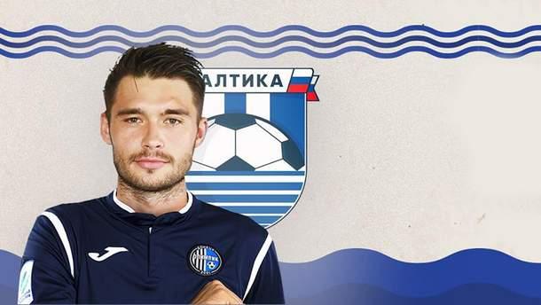 Украинский полузащитник перешел в клуб-аутсайдер из России