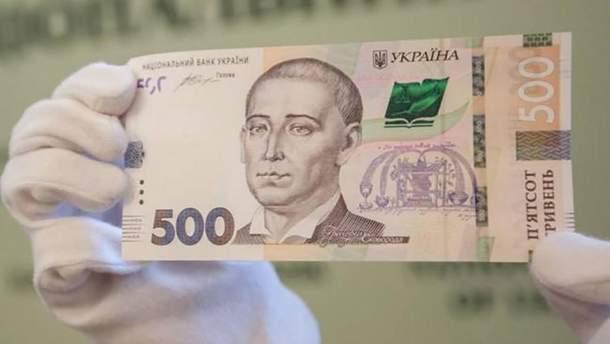 Кількість фальшивих грошей в Україні зменшується