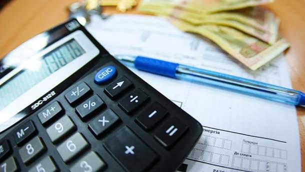 В Украине запустили онлайн-калькулятор, который считает, сколько надо платить за тепло и горячую воду