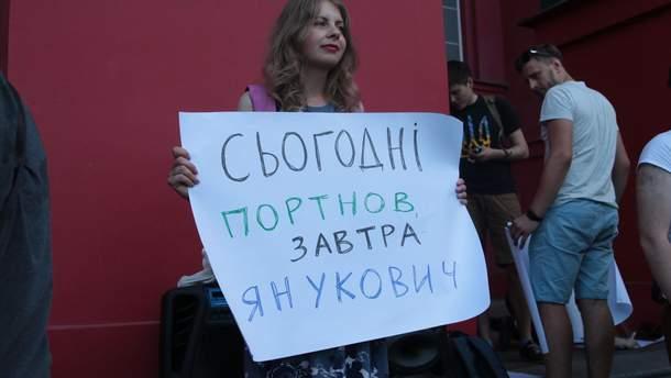 У Києві студенти вийшли на протести через повернення Портнова до КНУ