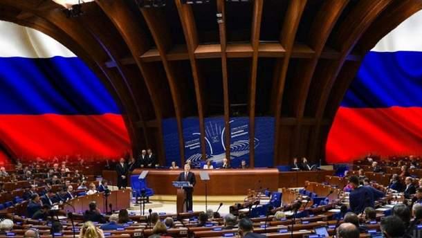 Росія вже подала грошовий внесок у ПАРЄ
