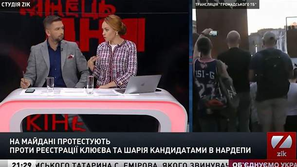 Несмотря на запрет, ZIK показал часть протестов на Майдане против Клюева и Шария