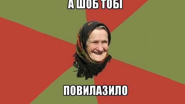 Закон про дематюкацію в Україні - в Раді з'явився закон про мат