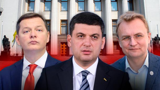 Дочасні парламентські вибори