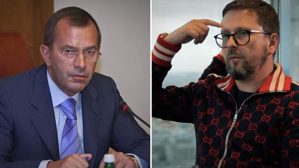 Андрей Клюев и Анатолий Шарий