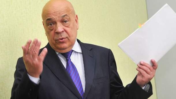 Геннадій Москаль розкритикував законопроект про дематюкацію