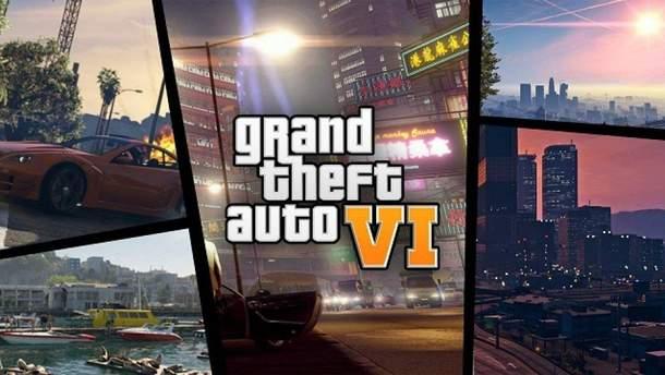 Чутки про неймовірний сюжет GTA VI виявилися фейком