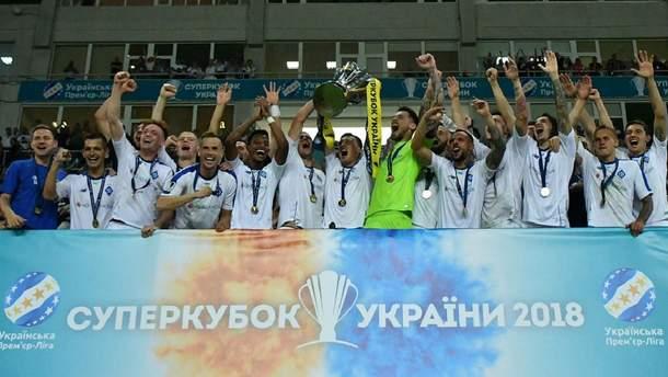 """""""Динамо"""" действующий чемпион Суперкубка Украины"""