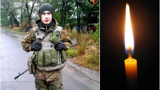 Умер украинский военный Эдуард Лобода
