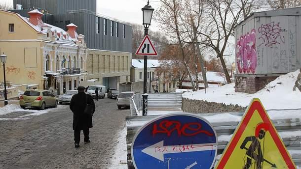 Будівництво на Андріївському узвозі у Києві