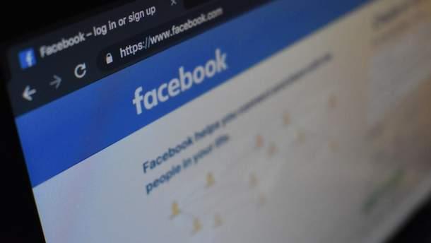 Збій у роботі Facebook
