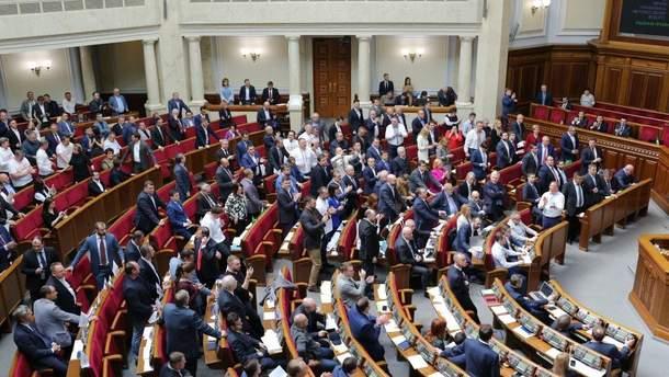 Які зміни у парламенті може запровадити команда президента?