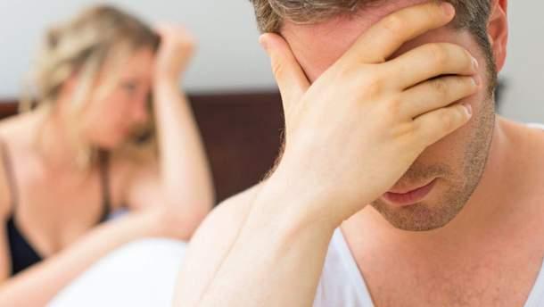 Що лікує сексолог і причини сходити до сексолога