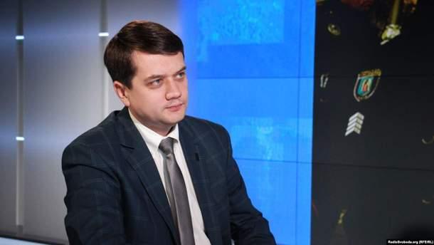 """Дмитрий Разумков – глава политической партии """"Слуга народа"""""""