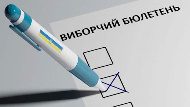 Вісім кандидатів у депутати відмовилися йти на вибори