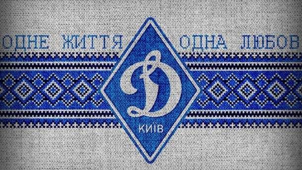 "Футболист ""Шахтера"" спел гимн ""Динамо"""