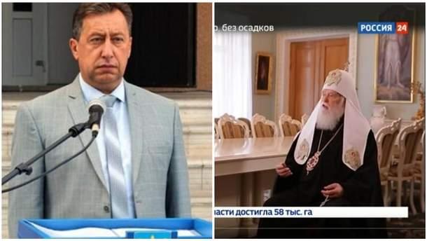 Новости Украины 7 июля 2019 - новости Украины и мира