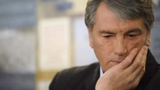 ГПУ просит арестовать имущество Ющенко