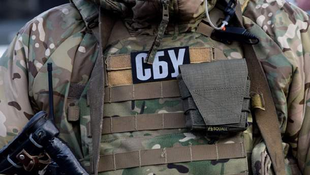 """Російський агент працював в """"Укроборонпромі"""" СБУ провела затримання"""