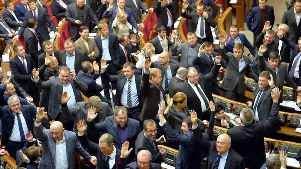 """Голосування в Раді за """"диктаторські закони"""" 16 січня 2014 року"""