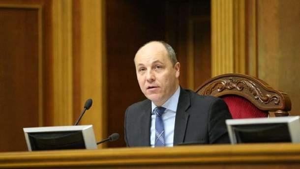 Председатель Верховной Рады предложил дату проведения внеочередного заседания