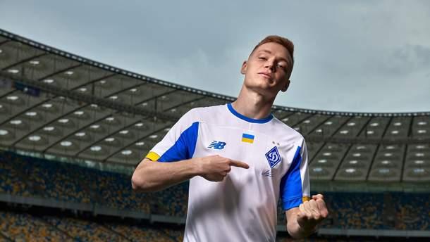 Циганков – найкращий гравець сезону 2018-2019