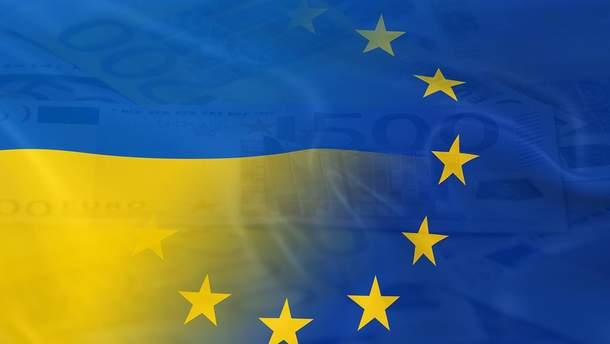 ЄС має надати фінансову підтримку України на загальну суму 86,9 мільйона євро