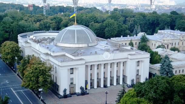 Туризм у Верховній Раді: яких змін зазнала будівля українського парламенту