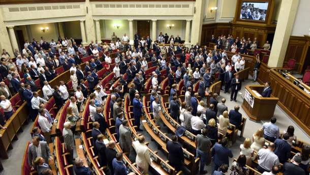 Українські політики