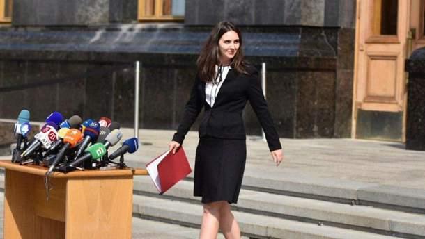 Юлия Мендель была на допросе в ГПУ, но ничего не рассказала
