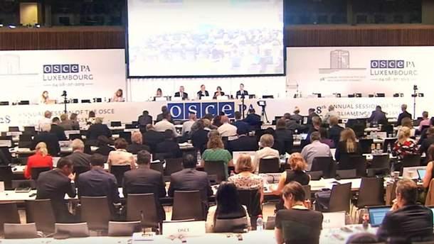 В ОБСЄ відхилили поправку Росії в резолюцію щодо Донбасу та Криму