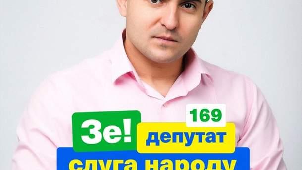 """Жадан звернувся до Зеленського через кандидата від """"Слуги народу"""""""