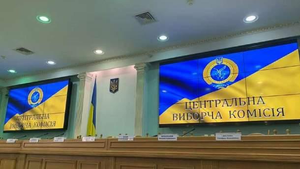 """""""Слугу народа"""" сообщили о вероятных нарушениях 4 кандидатов от партии"""