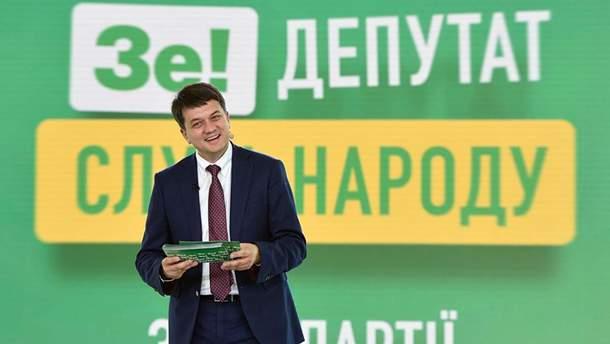 """З партії """"Слуга народу"""" виключили 7 кандидатів"""