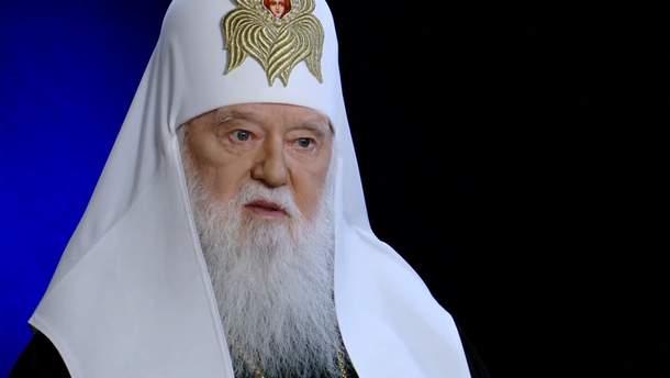 Филарет дал интервью пропагандистскому каналу Россия 24, где критиковал Томос и ПЦУ