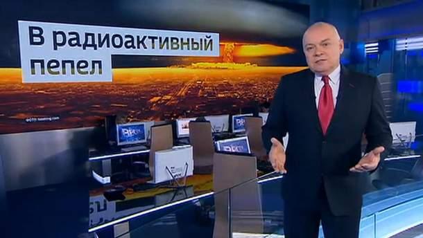 Телемост с Россией – спецоперация Кремля