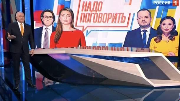 """Нацсовет никак не может повлиять на скандальный телемост между Newsone и """"Россия 24"""""""